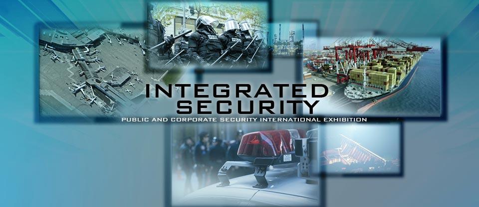 Я международная выставка по безопасности security expo